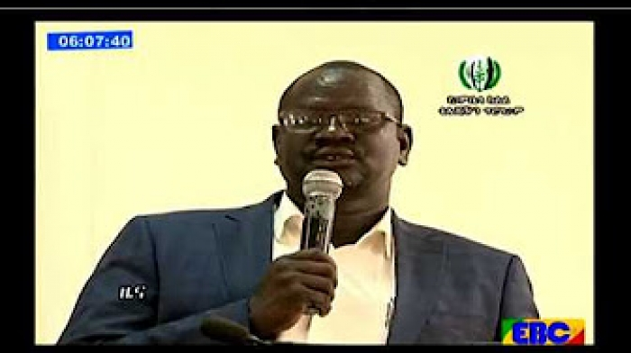 Gambella TV News - February 20, 2018