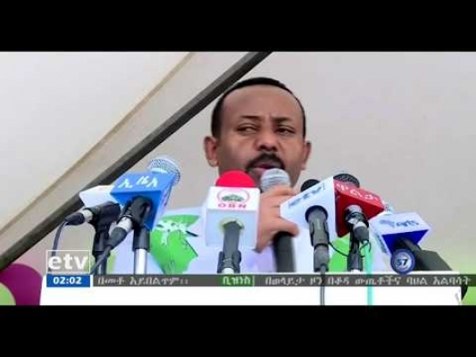 Ethiopian PM Dr. Abiy Ahmed full Speech to Gambella People